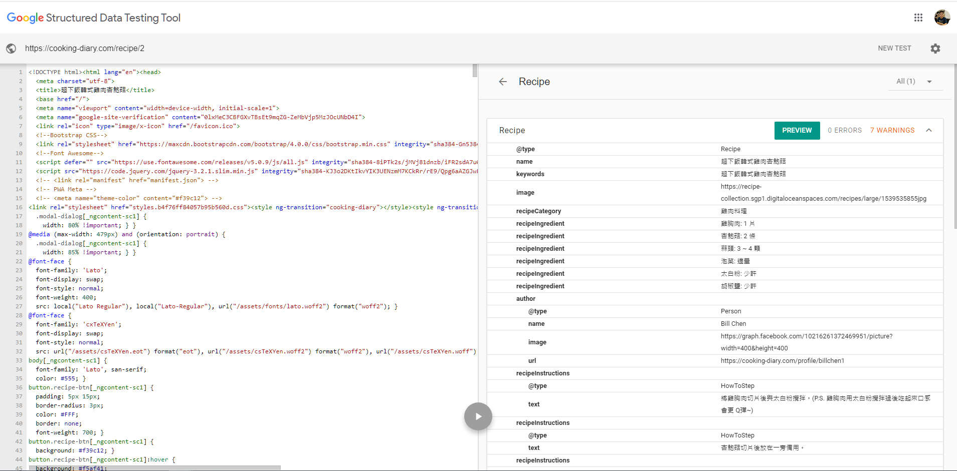JSON-LD Testing from Structured Data Testing Tool
